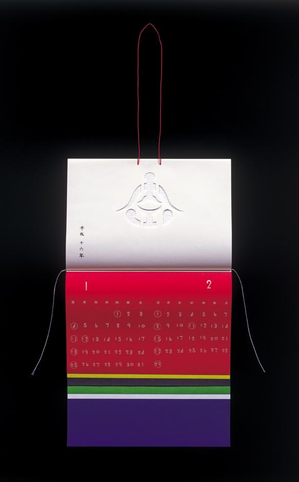 播磨社寺工務店CI 平成16年カレンダー-2