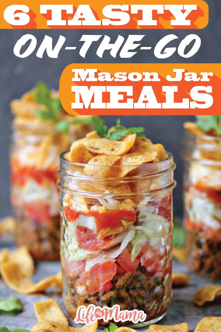 Whether you want a fun way to take your lunch to the office, give your kids a snack that doesn't require a plate, or just be like one of the cool moms, these mason jar meals are easy to put together and lots of fun to eat!