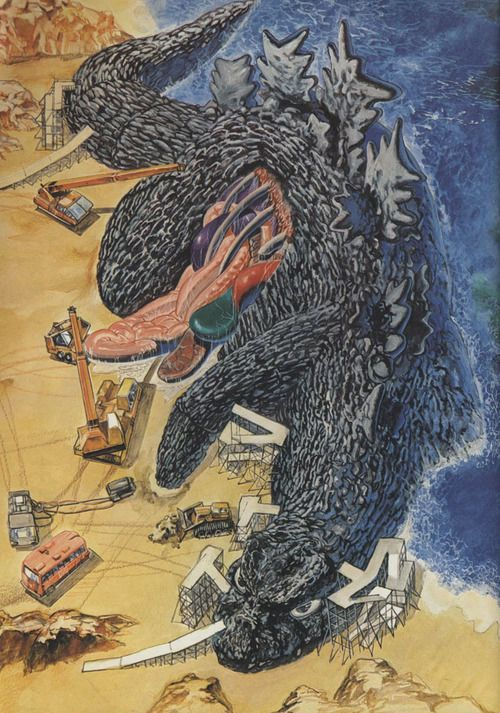 Godzilla's Katsuhiro Otomo