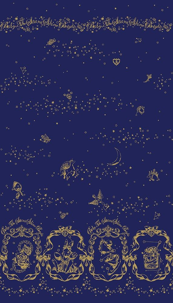 Baby the Stars Shine Bright - Bright Starry Night