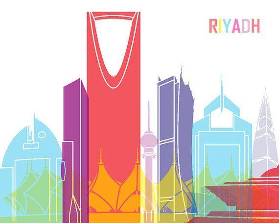 Riyadh Pop Art Skyline Fine Art Print Glicee Poster Decor Home Gift Illustration Wall Art Pop Art Colorful Landmarks Sku 1085 In 2021 Illustration Wall Art Fine Art Prints Pop Art