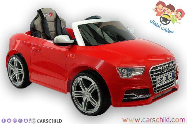 سيارة Audi S5 كهربائية صغيرة Audi Audi S5 Toy Car