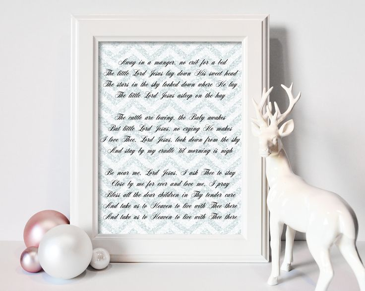 8x10 Away In A Manger | Christmas Printable | Christmas Decor - INSTANT DOWNLOAD by olliewolliecreations on Etsy https://www.etsy.com/listing/212804610/8x10-away-in-a-manger-christmas