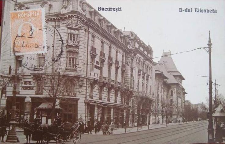 BUCURESTI - Hotel PRINCIAR - 1927