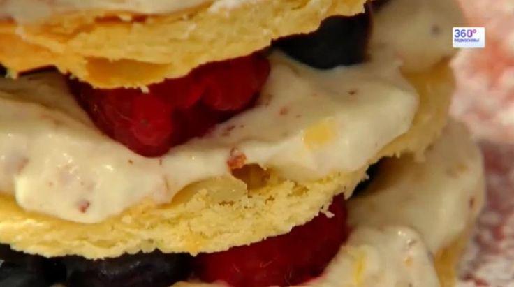 Классический французский Мильфей  «Мильфей» - в переводе с французского «тысячелистник» - изысканный десерт из миндального крема с ягодами или фруктами между прослойками воздушного слоёного теста.  #Мильфей #десерт #Наполеон #торт #тортНаполеон #готовимдома #домашнийторт #рецепткрема #кулинария #кулинарныерецепты #каксделатьторт #какприготовить #выпечка #быстро #быстроивкусно