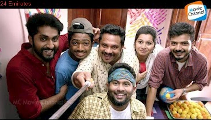 Goodalochana Full Movie | Latest Malayalam Movie Full | Malayalam Comedy Movies |NewReleaseMalayalam