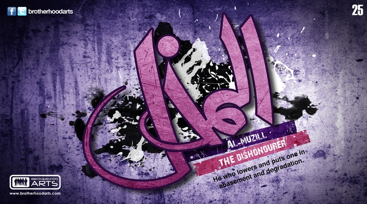25. Al-Muthell (The 99 names of God: The Giver of Dishonor)