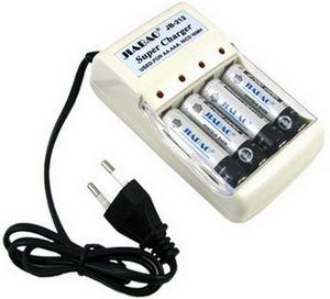 Ładowarka do baterii + 4 akumulatorki 4800 mAh w PROMOCYJNEJ CENIE 38,99 zł