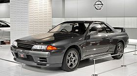 Nissan Skyline R32 GT-R 001.jpg