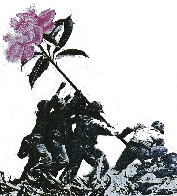 Flower Power -  An 1960's anti-war poster Viet Nam War era . ( hippie / peace / love )