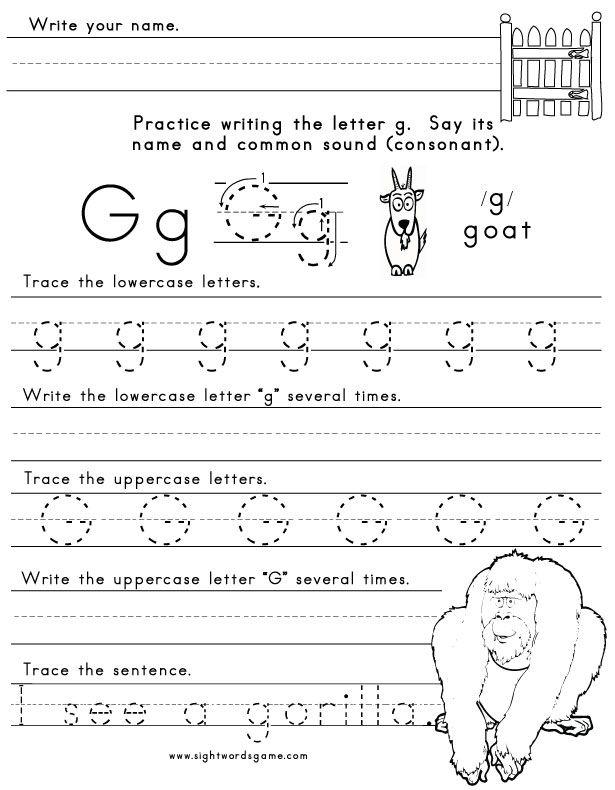 Letter-G-Worksheet-1
