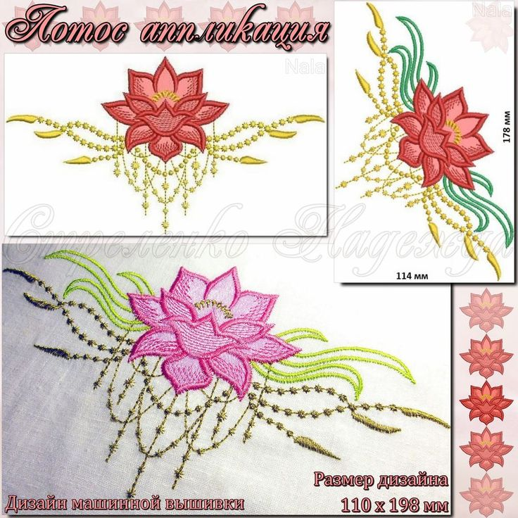 http://new-embroidery.com/forum/index.php?topic=1139.25
