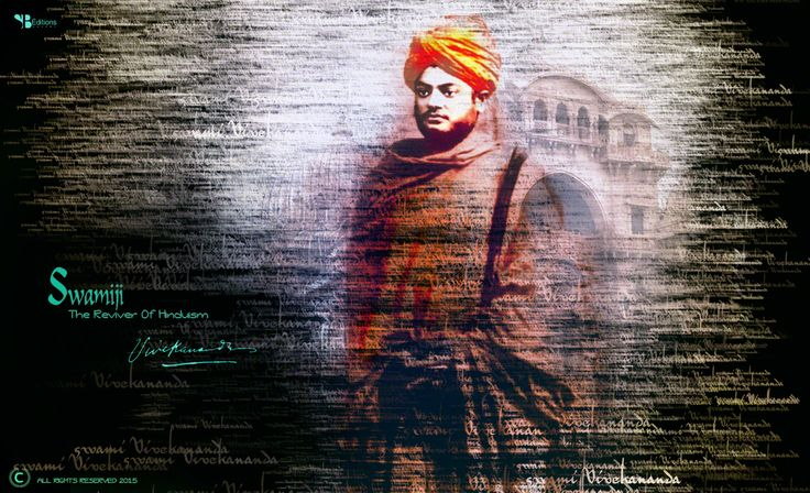 Theme :  Swami Vivekananda's contributions to World Culture,Designed By : Sanchari Bhattacharya Exclusively