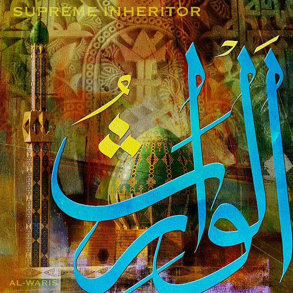 DesertRose///Al Warithu by Corporate Art Task Force