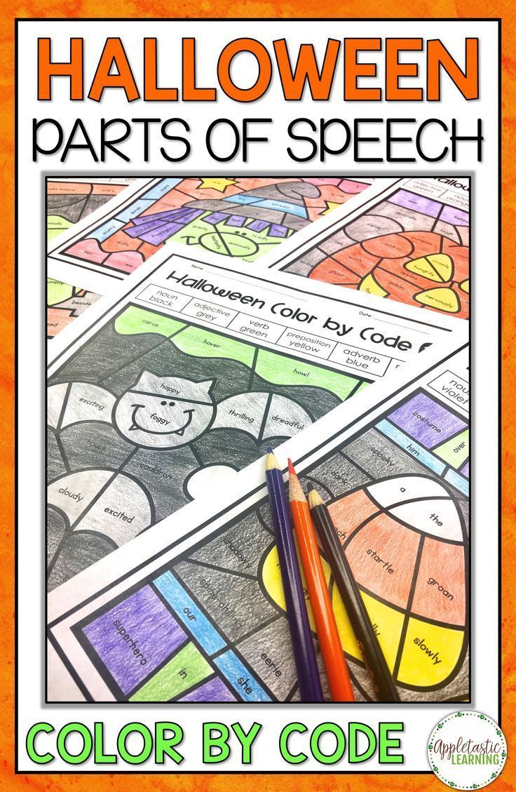 Halloween Coloring Pages Parts Of Speech Color By Number Parts