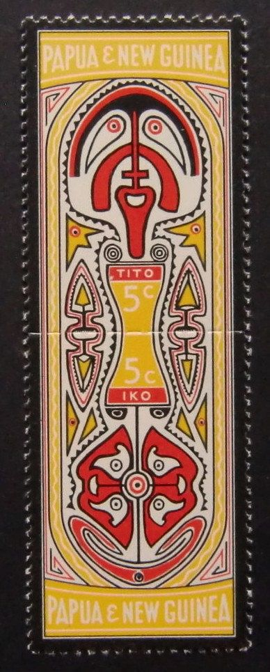 5189 - Framed Postage Stamp Art - Traditional Native Art -2 - Papua New Guinea - Art and Painting