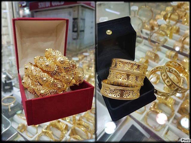 مجلة المرأة المغربية اسعار الذهب اليوم الجمعة 17 يناير 2020 في الاسواق Blog Posts Blog World