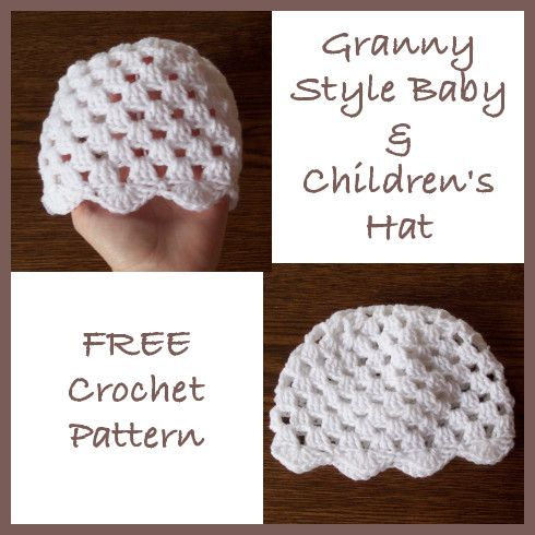 Free crochet pattern for a baby or children's hat. The pattern uses a granny style stitch combination.