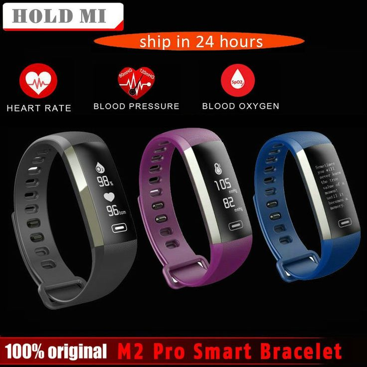 Buy US $15.79  Hold Mi M2 Pro R5MAX Smart Fitness Bracelet Watch 50word Information display blood pressure heart rate monitor Blood oxygen   Get promo for product: Tablet PC