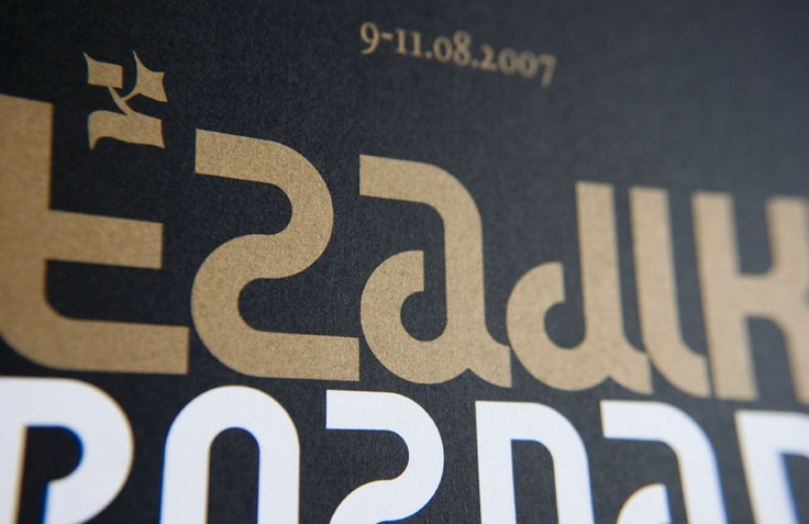 tzadik logo