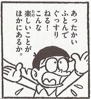 漫画 名シーン - Google 検索
