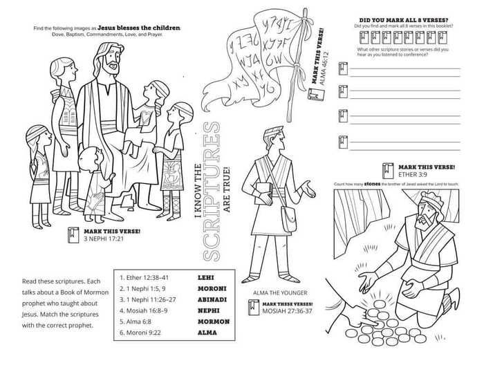 Latter Day Saints Lds Coloring Pages Free Lds Coloring Pages