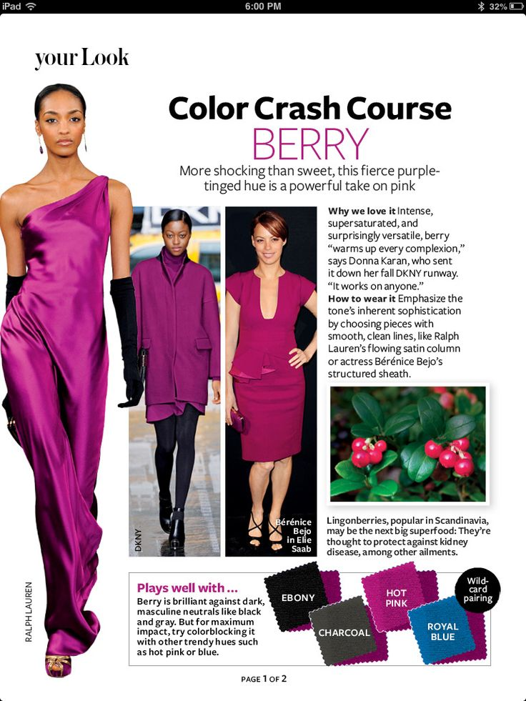 How to wear & pair berry. InStyle Magazine