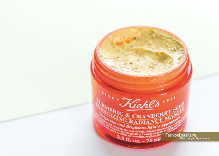 Маска Kiehl's Turmeric & cranberry seed energizing radiance masque