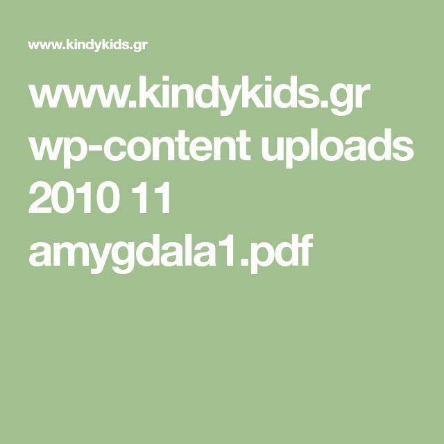 www.kindykids.gr wp-content uploads 2010 11 amygdala1.pdf