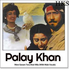 http://hindikaraokesongs.com/mere-sanam-tera-khat-mila-with-male-vocals-palay-khan.html  Name of Song - Mere Sanam Tera Khat Mila (With Male Vocals) Album/Movie Name - Palay Khan Name Of Singer(s) - Lata Mangeshkar, Suresh Wadkar