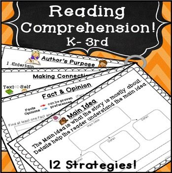 Reading Comprehension!Reading Comprehension Activities!Here are 12 must have reading comprehension activities that can be used with any book! My favorite way to use these comprehension pages is to place them in sheet protectors with cardboard behind them to keep them stiff.