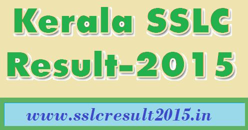 Candidates who are appeared in Kerala SSLC Exam and now waiting for the Kerala SSLC Exam Result 2015 are declared on 20 April 2015. Appeared students check their result on the official website or our online website (given above) at the declaration time.