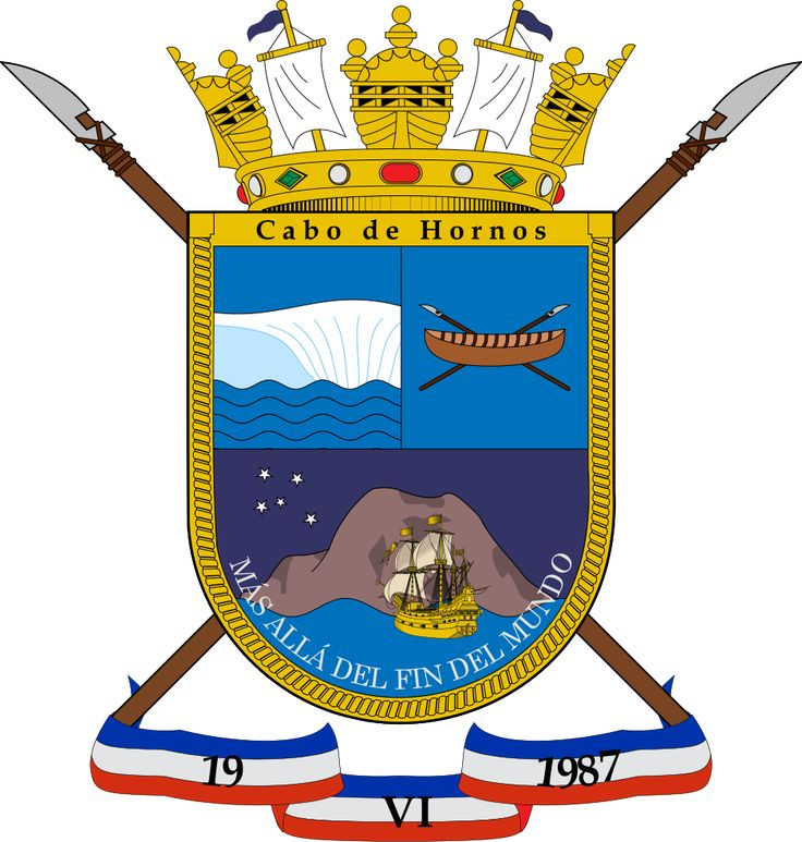 Escudo de Cabo de Hornos. XII Región de Magallanes y Antártica Chilena