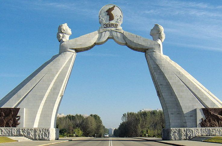 The Arch of Reunification year 2001, Symbol of June 15th North–South Presidential Joint Declaration, Direction to Kae-Song City Highway, in the North Korean capital of Pyongyang