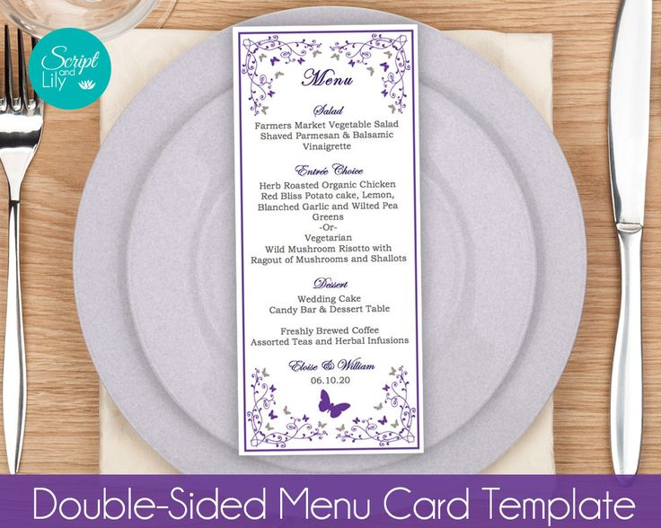 """Butterfly Menu Cards TEMPLATES   Double-sided   Wedding   Party Menu   Tea Length   Purple Silver Grey   Word  or Pages   9.25"""" x 4"""" by ScriptAndLily on Etsy"""