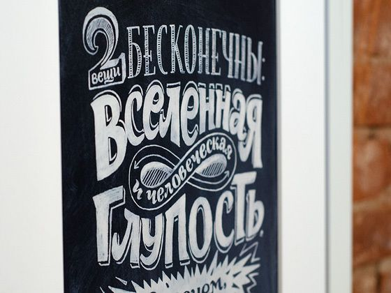 Плакаты с цитатами - Boomstarter
