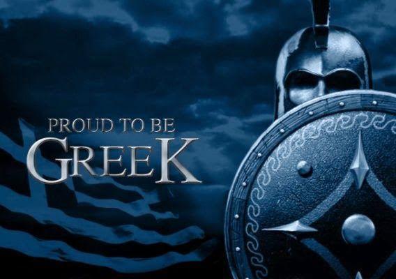 Η ΔΙΑΔΡΟΜΗ ®: Τι έκαναν οι Έλληνες για το κόσμο