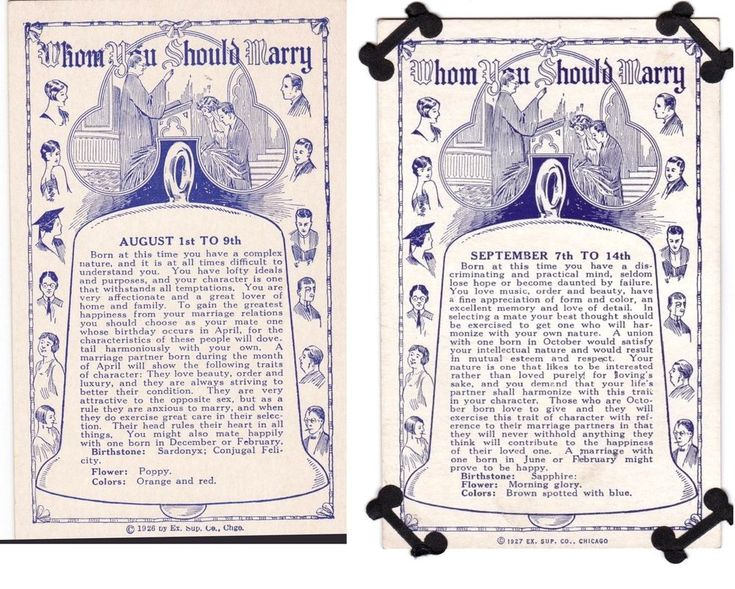 2 Ex Sup Co Cards Fortune Telling Penny Arcade Horoscope 1926 1927 Whom Marry #ExSupCo