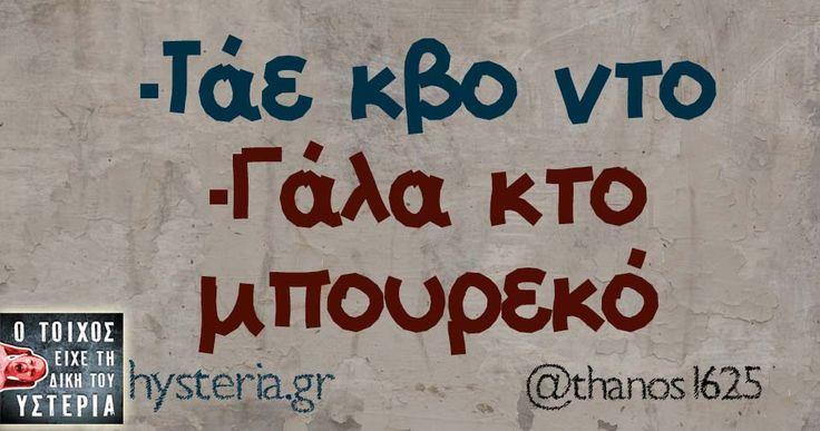 -Τάε κβο ντο
