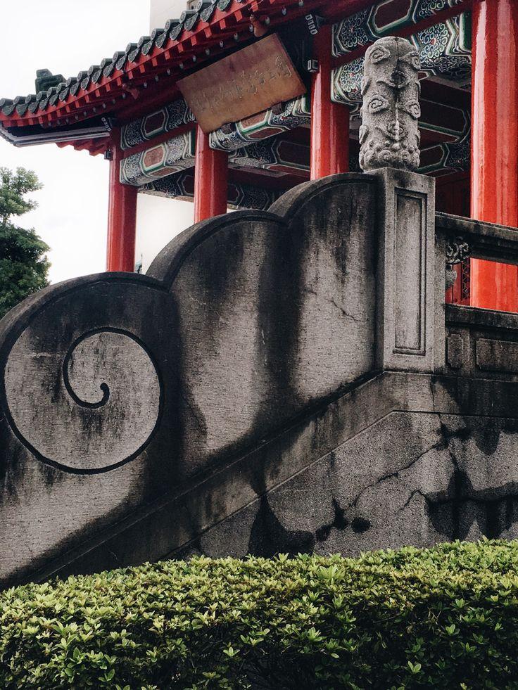 Taipei Botanical Park - Zhongzheng