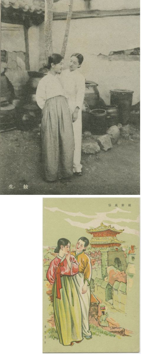 Original postcard photograph (top detail) was used for the bottom postcard of Pyongyang. This card is an earlier version of done with exhortation to work for the New Order on reverse. The paper quality is better (not acidic and brown), suggesting it was published before paper quality diminished as the war depleted Japan's stock and before the Taisho company began publishing patriotic slogans on the backs of cards. 1933-1945 East Asia Images, Imperial Postcard Collection, Lafayette College.