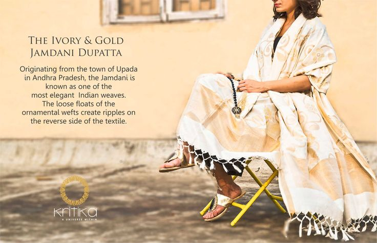 Originating from the town of Upada in Andhra Pradesh, this Upada Jamdani Dupatta is a masterpiece woven on 100% silk. The Jamdani is known as one of the most elegant weaves, where the loose floats of the ornamental wefts create ripples on the reverse side of the textile.  The bespoke design woven onto the dupatta is Kritika's contemporary artistry to the Jamdani loom.