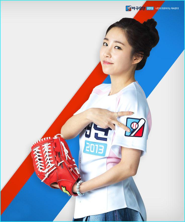Choi Hui 최희