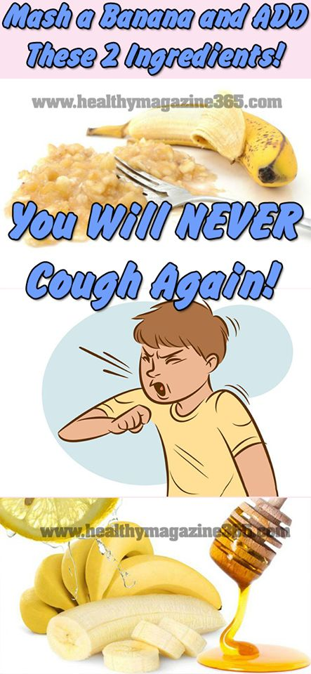 Suppose to be able to stop you from coughing