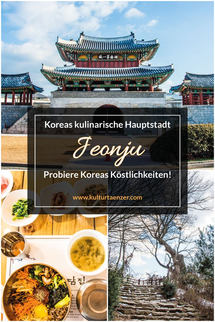 Koreas kulinarische Hauptstadt ist eindeutig Jeonju. Was die kleine Stadt sonst noch zu bieten hat, verrate ich dir gern.
