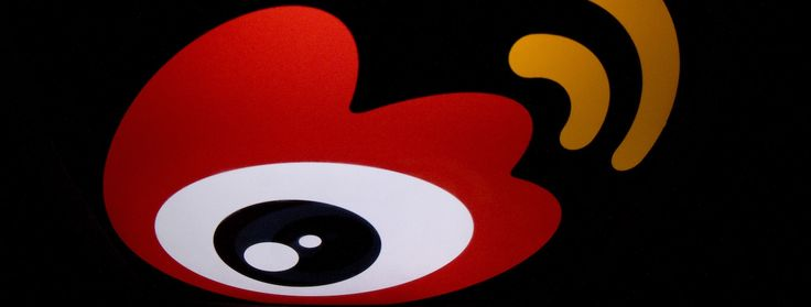 Sina Weibo Drops 'Sina' From Its Name Ahead Of US IPO