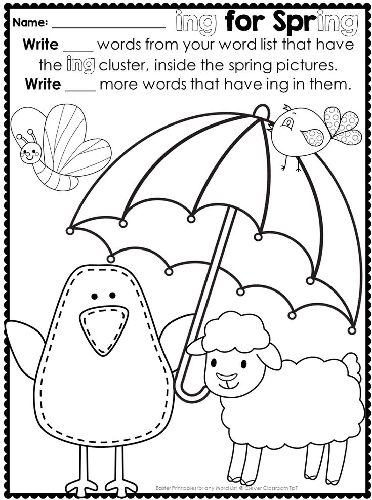 Kindergarten and first grade Easter printables for any word list.   – Kinder!
