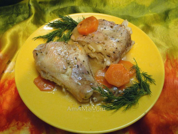 Рецепт тушеного морского окуня с луком и морковкой
