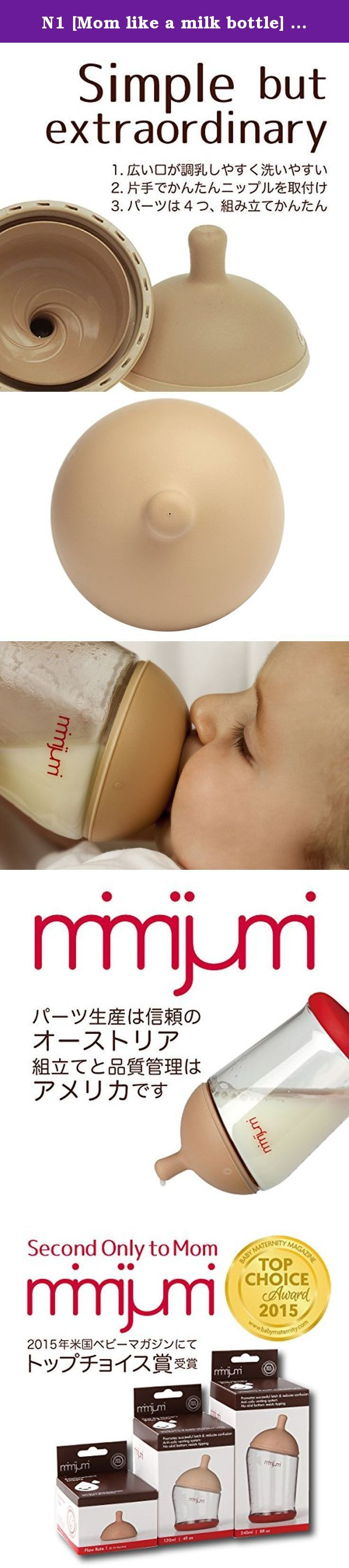 N1 [Mom like a milk bottle] mimijumi Mimijumi nipple 1 (slowly) 0-12 or changeover nipple round hole preparative month. mimijumi of nipple color and feel as close as possible to the mom of boobs. In the suck hole round hole, the baby will control the amount of drink in their own power, such as when to drink the milk. Without the baby to confusion, the transition from breast milk to baby bottles is smooth. In order to prevent abdominal pain (colic) due to excessive drinking of the baby in…