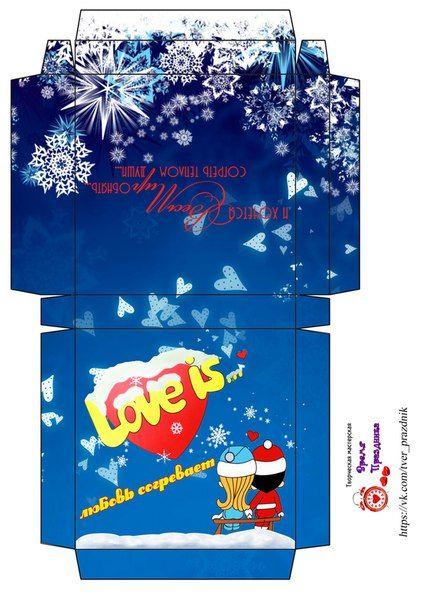 Идеи подарков ♥ Подарки своими руками ♥